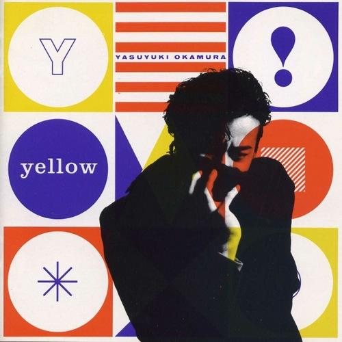 1987 yellow.jpg