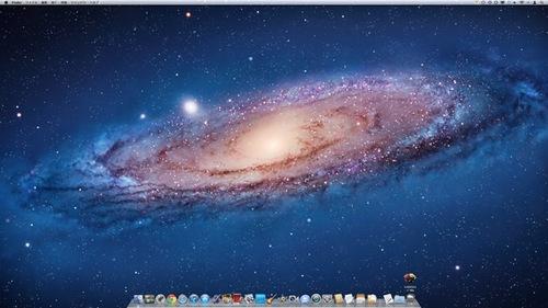 スクリーンショット 2011-07-21 10.19.25.jpg