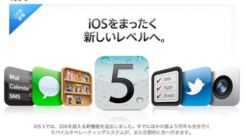 スクリーンショット(2011-06-07 20.30.16).png