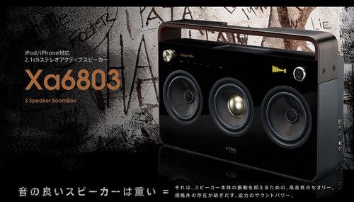 TDK LOR Xa6803.jpeg
