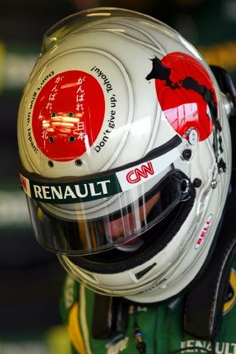 2011 Australian Grand Prix Jarno Trulli.jpeg
