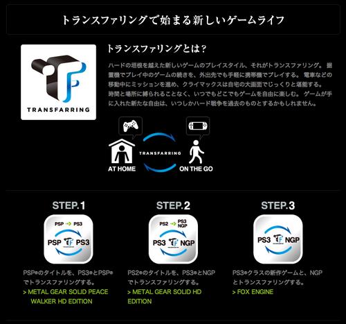 スクリーンショット(2011-06-06 23.53.17).png